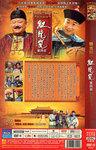 dvd-3.jpg