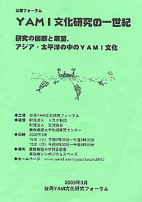 yamibunka.jpg